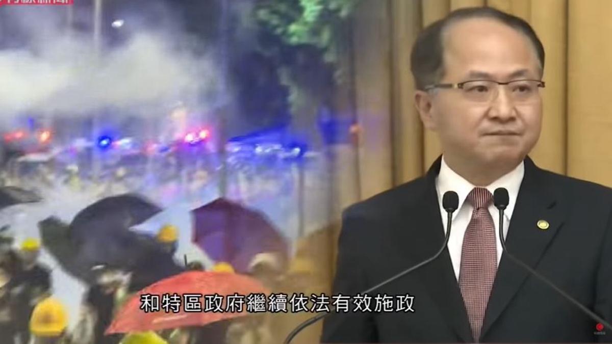 香港中聯辦主任王志民1月4日被突然撤換。圖為王志民宣稱中共中央支持港府「止暴制亂」。(影片截圖)