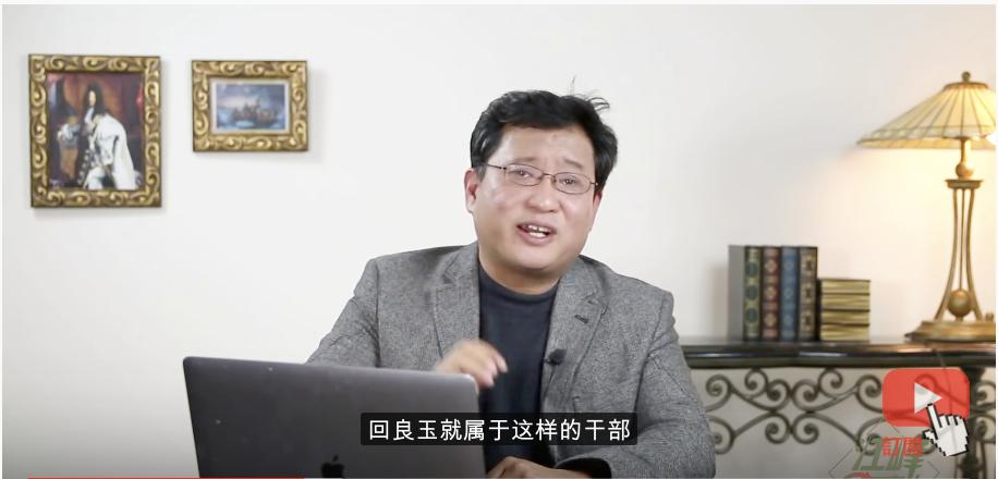 江峰:中聯辦主任王志民被免職  駱惠寧背景大揭密