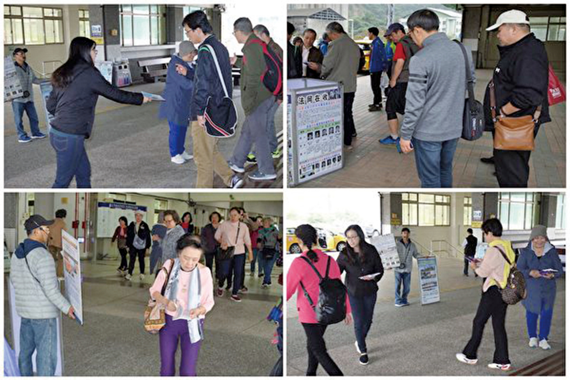 火車站旁民宅頂樓的鮮明橫幅和等候旅遊巴士之處的真相展板,是當地法輪功學員在蘇澳新站,為中國大陸遊客準備的一道獨特風景線。(明慧網)
