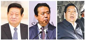 三正部級高官被批「兩面人」