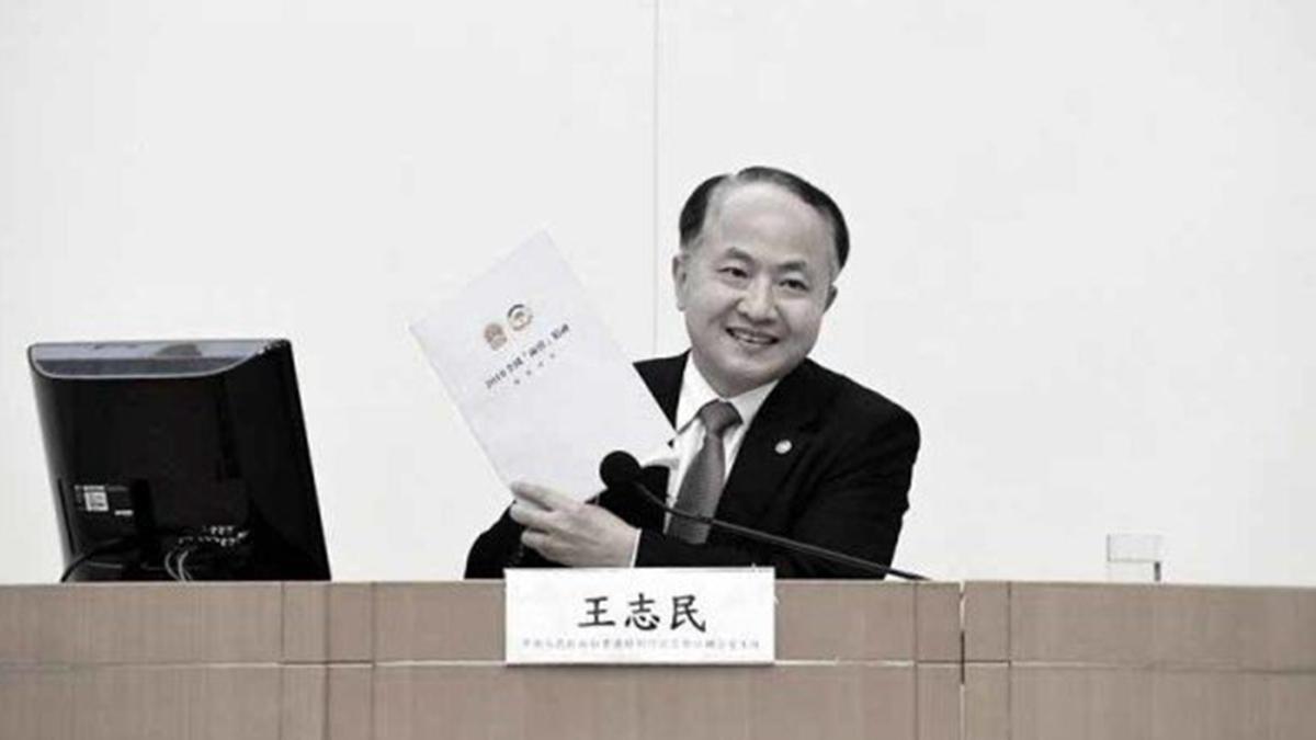 香港中聯辦主任王志民1月4日被宣佈下台。(圖片來源:公有領掝,香港中聯辦新聞稿)