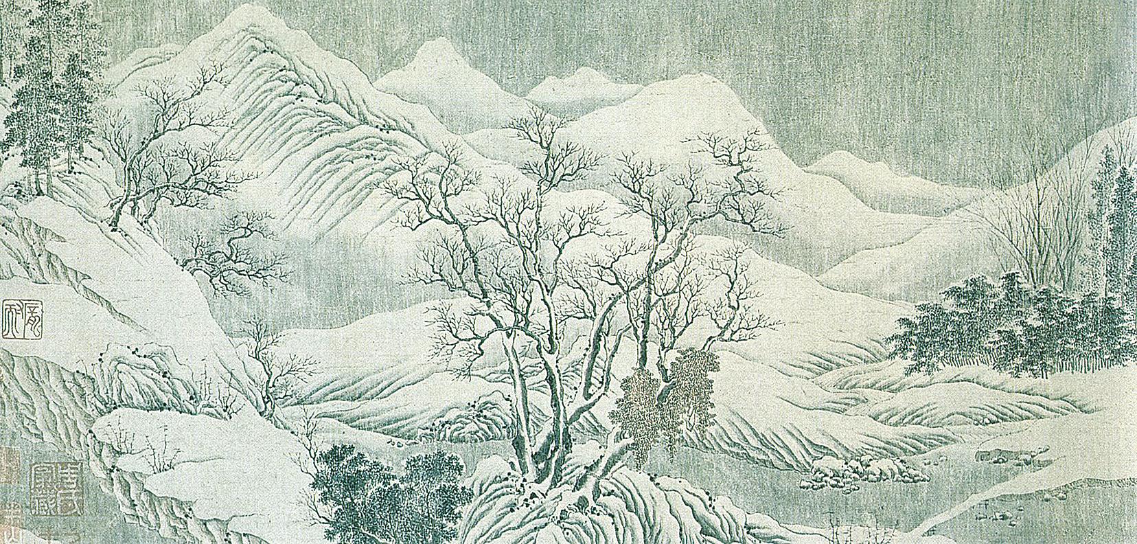 傳王維《長江積雪圖》(局部),火奴魯魯(檀香山)藝術館藏。(公有領域)