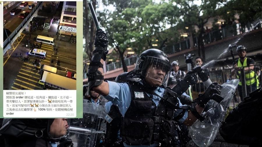 暗助抗爭者?港警總督察洩露警隊行動遭停職