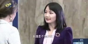 氣憤質疑美斬首行動「合法性」 鳳凰衛視記者表現惹揶揄