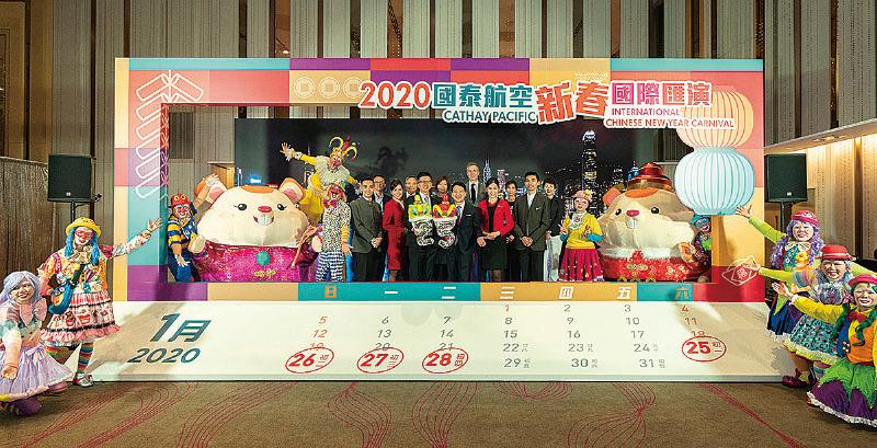 旅發局昨日宣佈將於年初一至年初四在西九文化區藝術公園舉行新春匯演嘉年華。(旅發局提供)