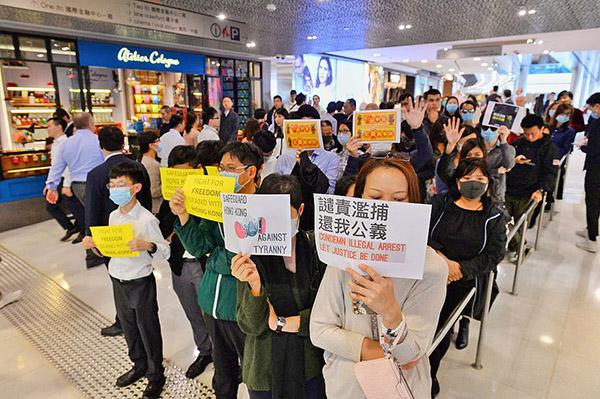 2020年1月7日,香港中環IFC商場,港人發起「和你Lunch 守衛我城」活動。圖為民眾手舉「譴責濫捕,還我公義」等標語。(宋碧龍/大紀元)