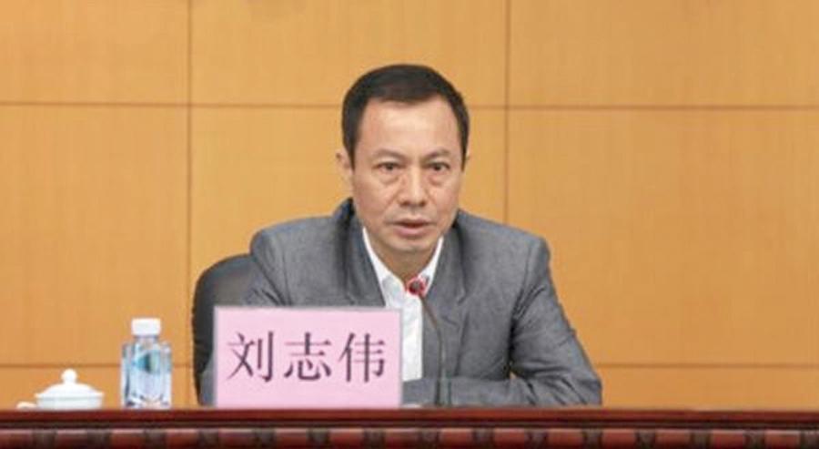 7月15日,中共粵省委第6巡視組長劉志偉因「嚴重違紀」被調查。(網絡圖片)
