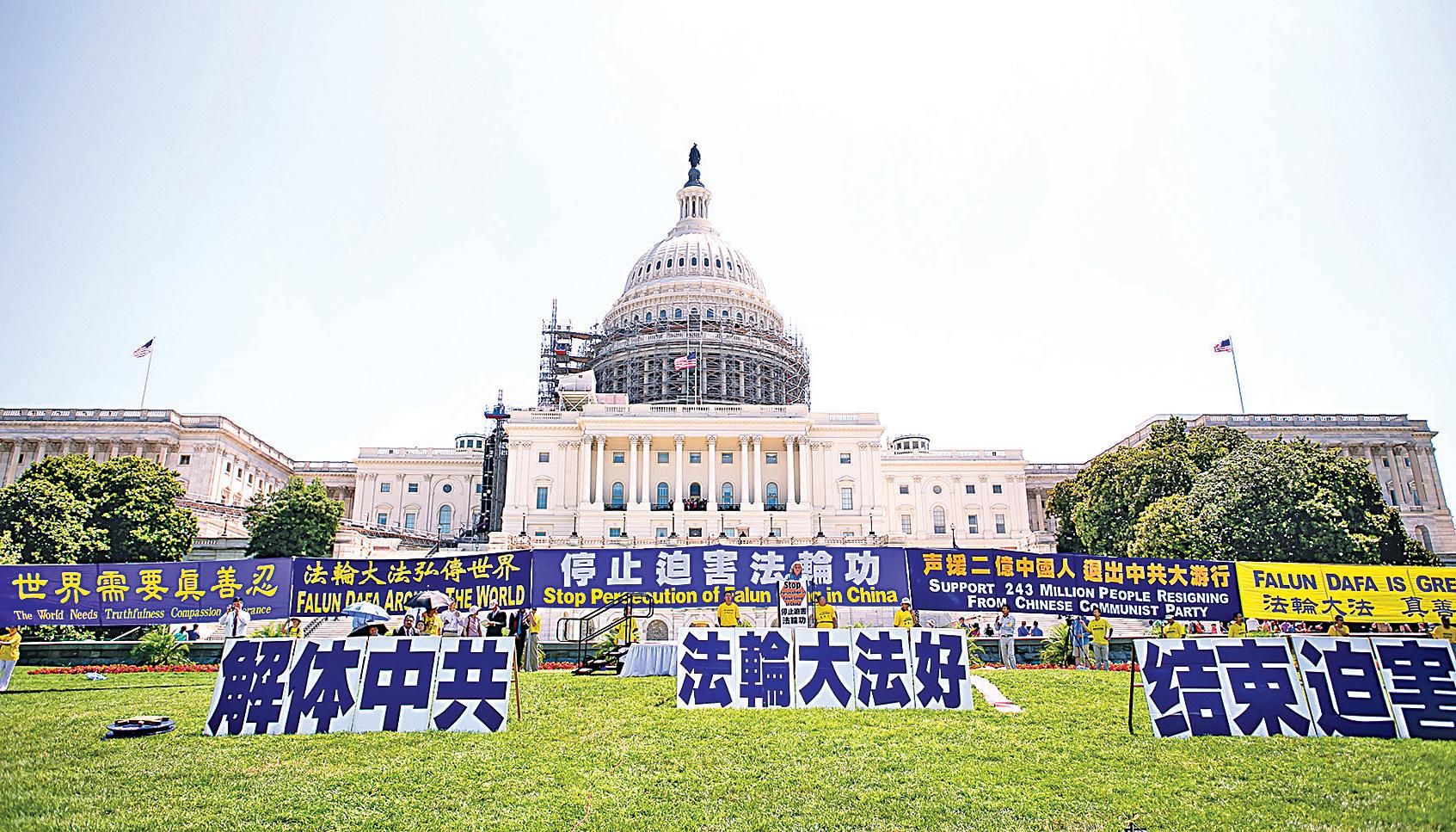 美國東部的部份法輪功學員再次在華盛頓國會山莊前集會,要求中共停止迫害法輪功。(戴兵/大紀元)