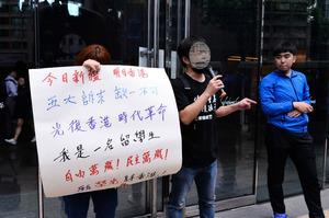 大陸留學生聲援港人正義反抗