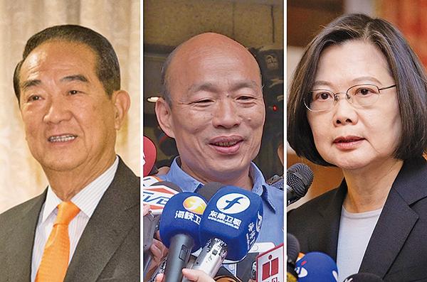 2020年台灣總統候選人,宋楚瑜(左)、韓國瑜(中)、蔡英文(右)。(新唐人電視台、陳柏州/大紀元合成)