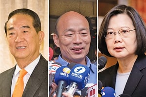 台灣大選登場牽動中港台未來