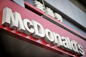 中信擬售麥當勞中國22%持股