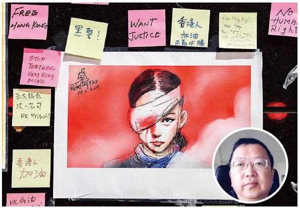 筆名「變態辣椒」的王立銘為反送中畫的「香港爆眼女孩重回公眾面前」成香港民眾反抗暴政的主要標示之一。(AFP/影片截圖)