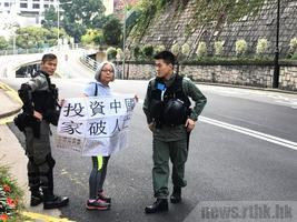 駱惠寧與林鄭月娥首度會面  市民門外請願被逐