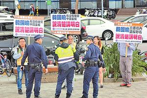 國民黨高層涉威脅王立強 澳警:已展開調查