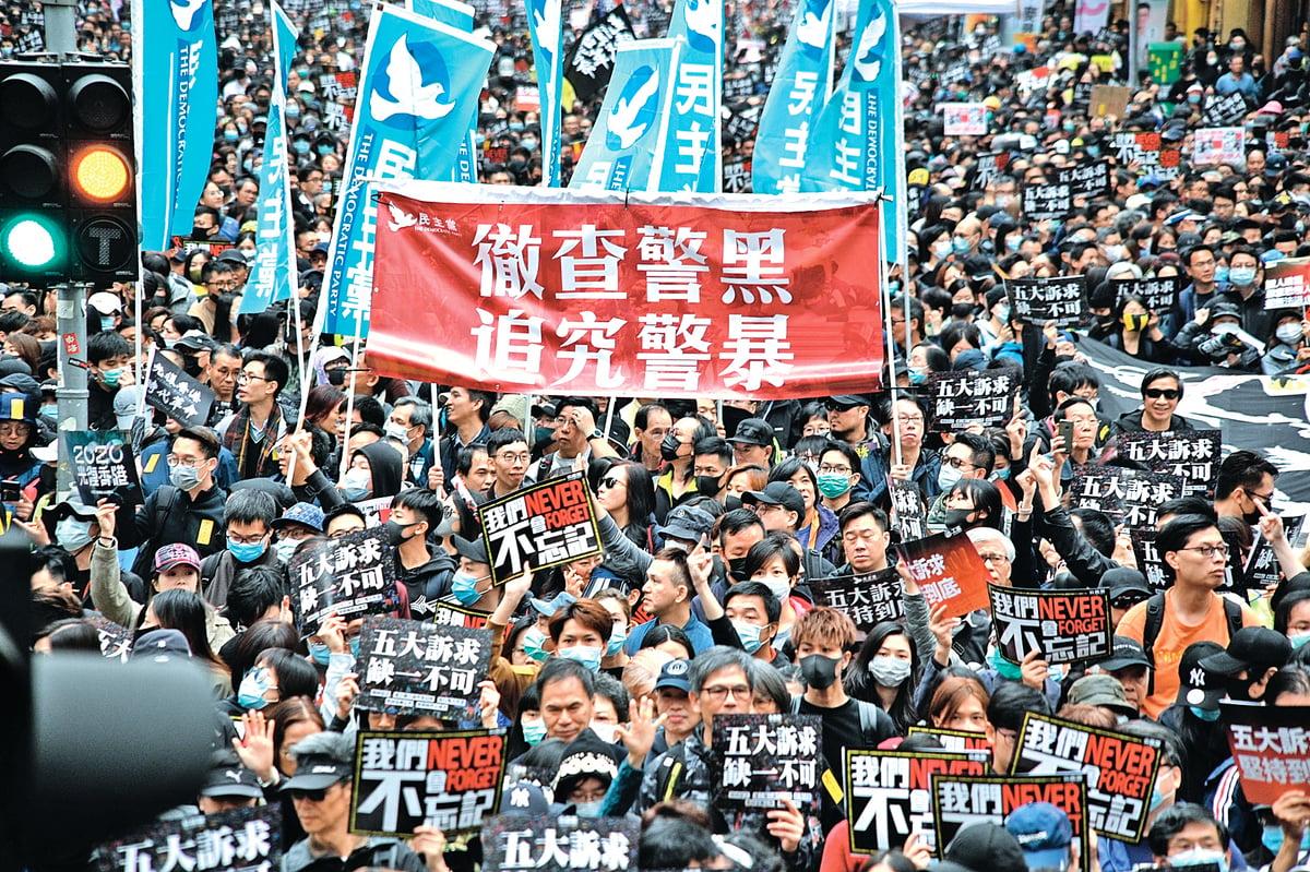 2020年1月1日,在民陣舉辦的「元旦大遊行」中,有市民舉著「徹查警黑 追究警暴」的橫幅。(文瀚林/大紀元)