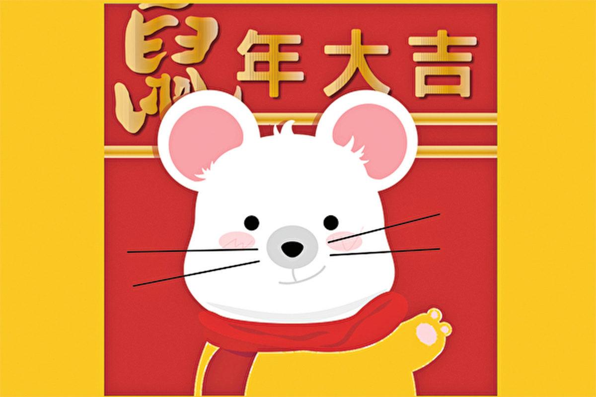 今逢鼠年說說老鼠的故事。 (pixabay)