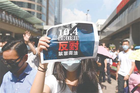 引用《緊急法》訂定的《禁蒙面法》引起港人強烈反彈,10月4日當天民陣即發起「反緊急法遊行」。(宋碧龍/大紀元)