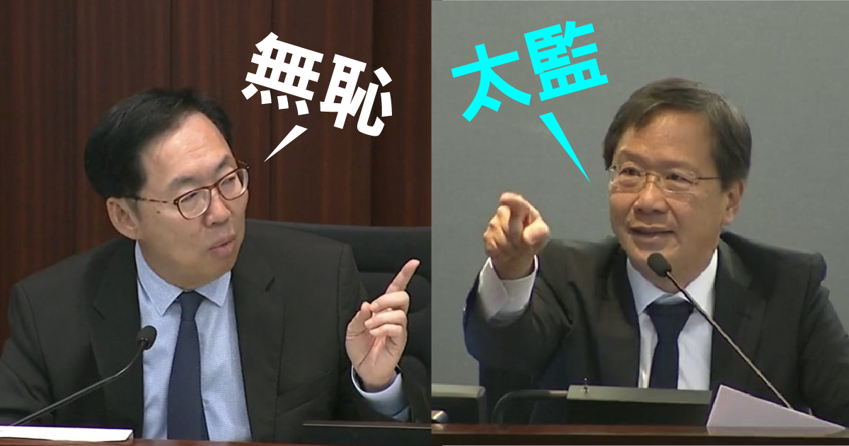 公民黨郭家麒在財委會會議發言時,批評財委會主席陳健波是「自閹太監」,並拒絕收回言論。隨即,郭家麒被陳健波驅逐離場,並禁止他出席下午的會議。(立場新聞)