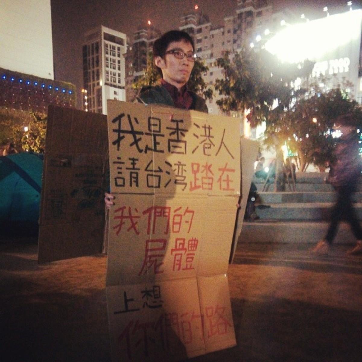 2016年台灣大選前夕,一名香港男子堅定又悲情地警示台灣人。(圖片來源:PTT Gossiping 批踢踢八卦板 fb)