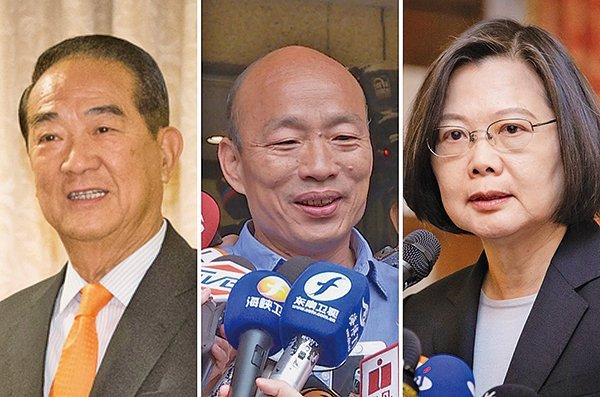 2020年台灣總統候選人,宋楚瑜(左)、韓國瑜(中)、蔡英文(右)。(大紀元合成圖)