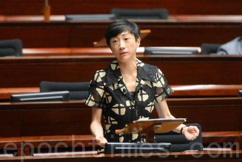 立法會議員陳淑莊。(大紀元資料圖片)