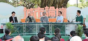 學者:反送中間接促成台灣對一國兩制公投