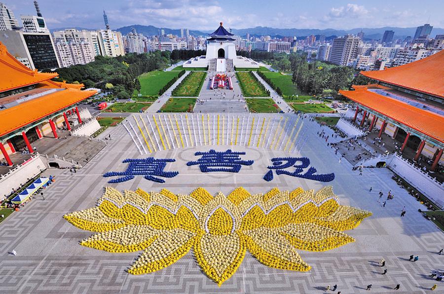 前民陣主席:中國道德回升法輪功起大作用