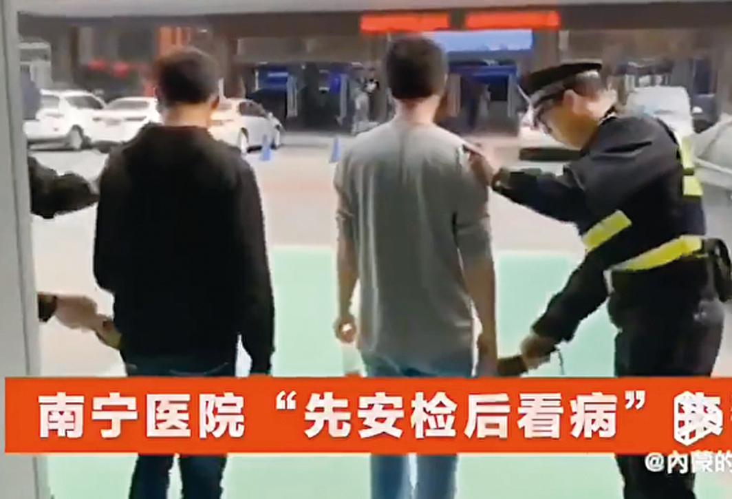 日前廣西南寧市一家醫院設立安檢門,要先安檢,後看病,再次引發社會對醫患矛盾的廣泛關注。(網絡影片截圖)