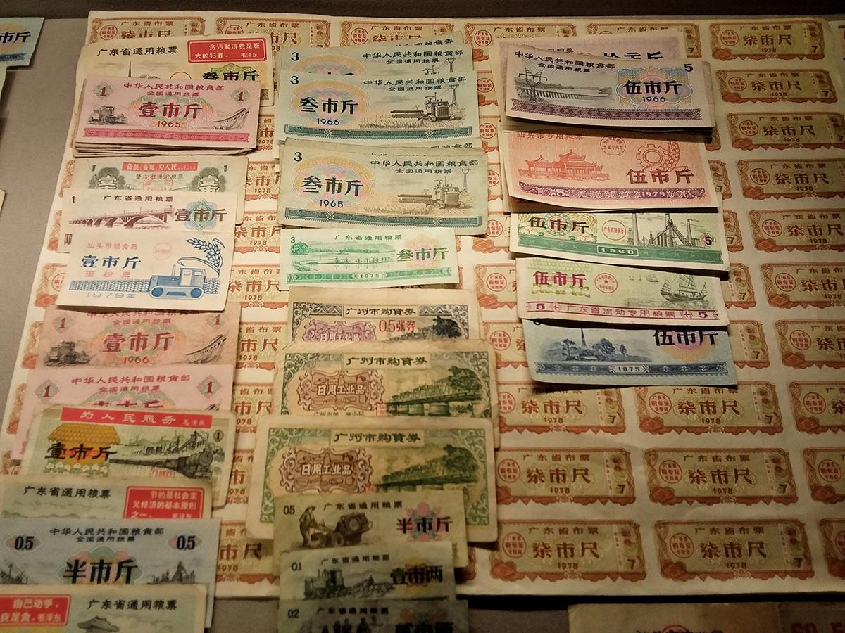 深圳市福田區當代藝術館,商品購買憑證展覽。(公共領域)