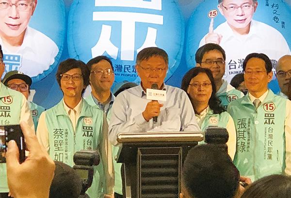 台北市長公開稱 共產黨是國民黨的豬隊友