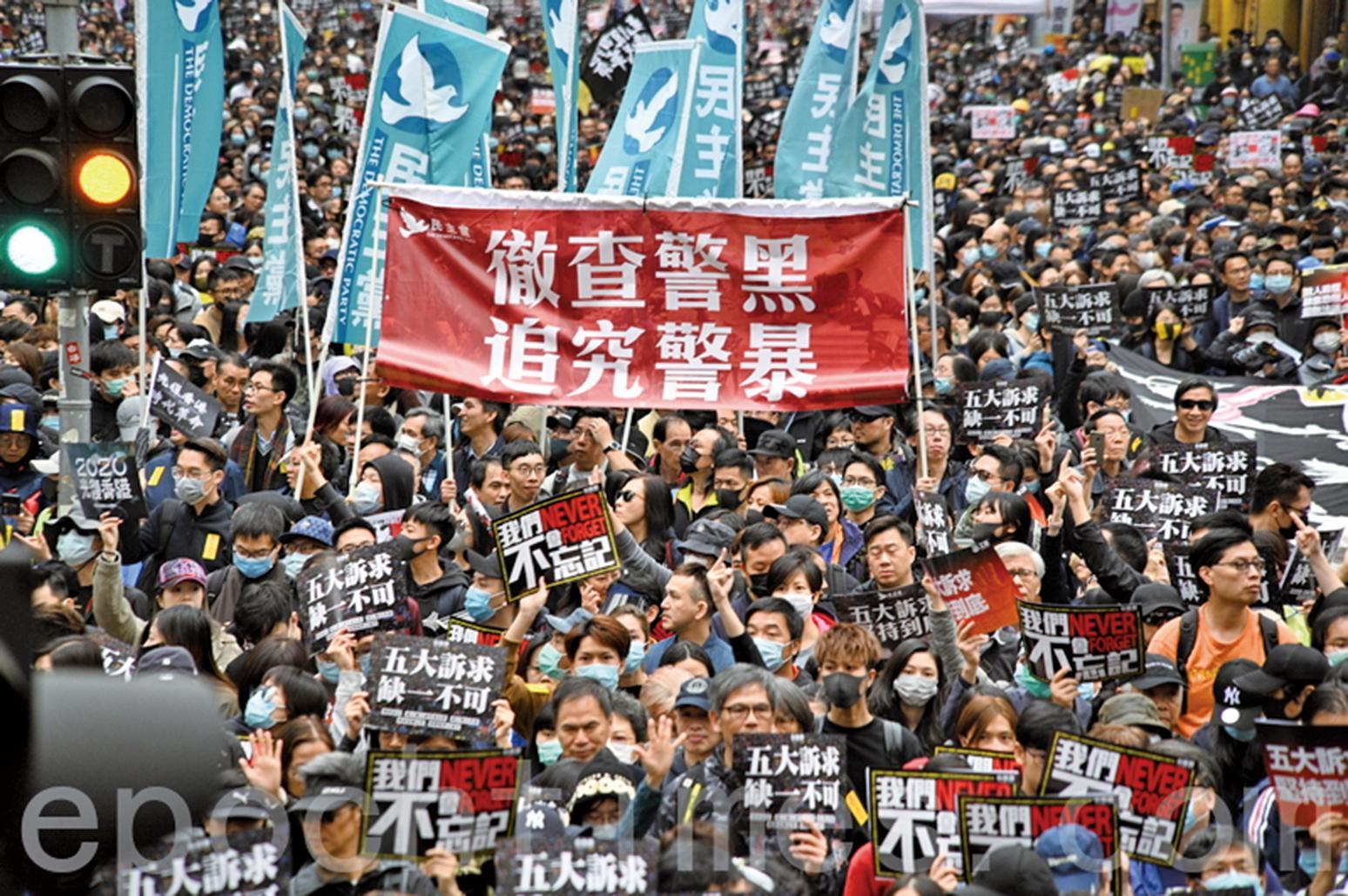 2020年1月1日,香港「元旦大遊行」中的「徹查警黑追究警暴」標語。(文瀚林/大紀元)