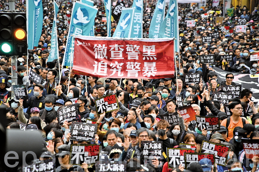 中共官員變換護照身份 避人權法制裁