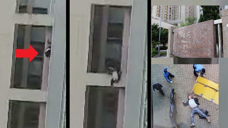 港男詭異墮樓影片曝光 四大疑點指向被扔出窗外
