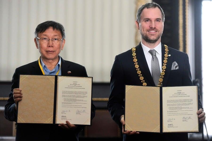 台北與布拉格締結姊妹城市 上海解除與布拉格友好關係