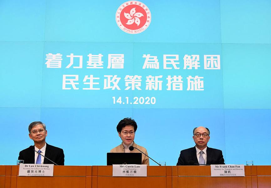 政府公佈十項民生新措施