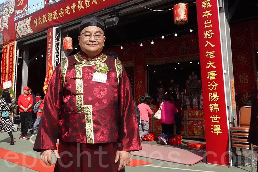 七十三歲的族長郭永清。(曾蓮/大紀元)