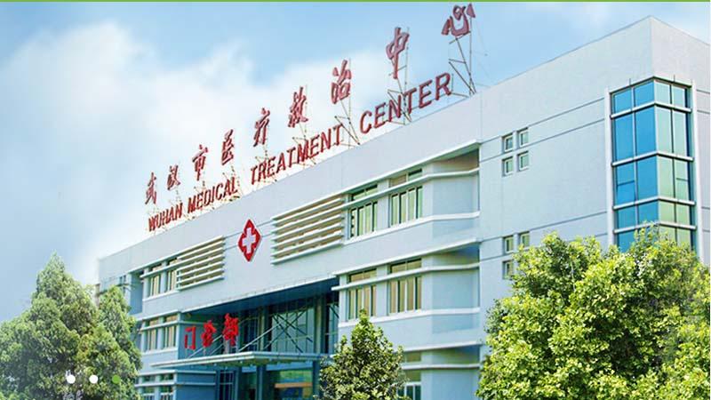 圖為收治隔離「不明肺炎」病人的武漢金銀潭醫院。(金銀潭醫院官網)