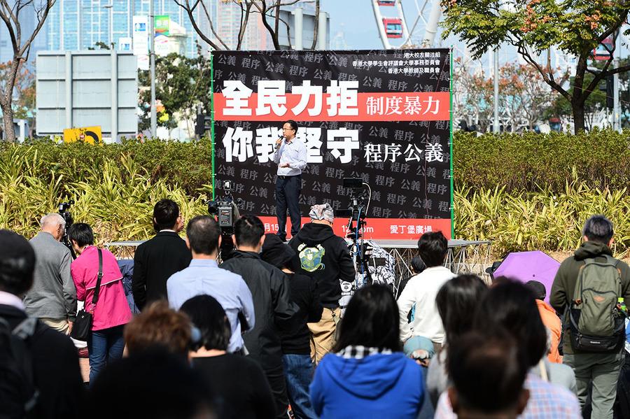 數百人集會拒制度暴力