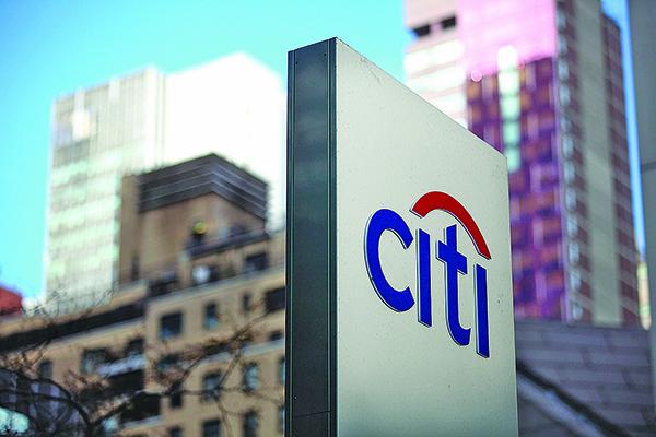 紐約曼哈頓花旗集團總部前的公司標誌。(Getty Images)