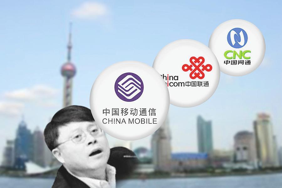上海銀行爆大雷官場震動