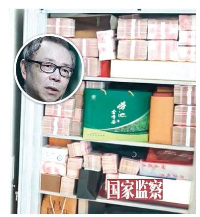 華融前董事長賴小民放贓款的保險櫃。(影片截圖)
