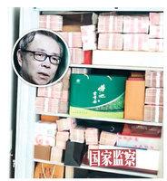 巨貪賴小民兩億現金藏「超市」