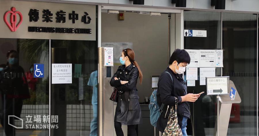日本越南現武漢肺炎個案 中共疑瞞疫情