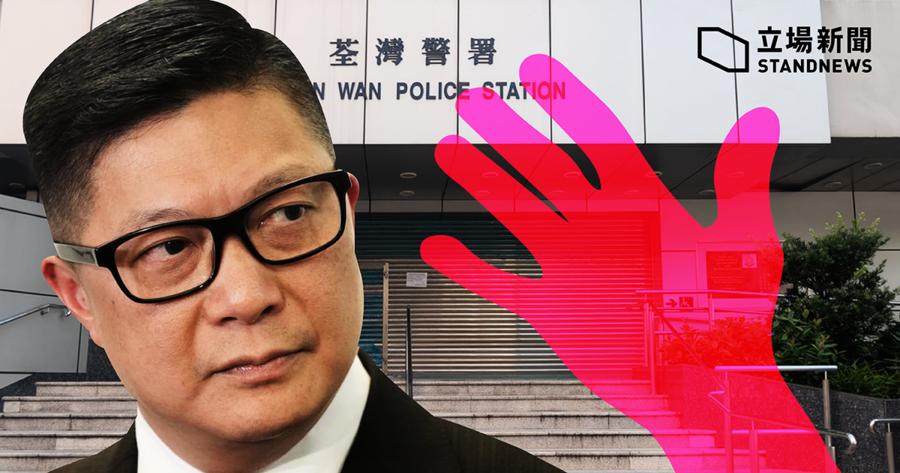 鄧炳強出席中西區區議會 區議員動議「解僱」