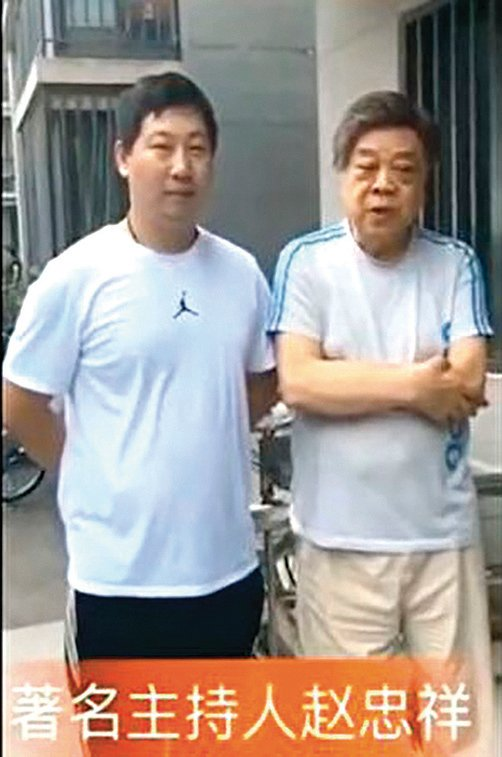 央視前主持人趙忠祥患癌在北京去世