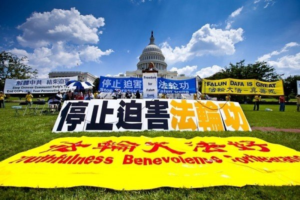 部份來自世界各地的法輪功人士、支持法輪功的社會人士將於7月18日聚集在美國首都華盛頓D.C.,舉行包括集會、遊行、燭光夜悼等一系列反迫害活動。(Mark Zou/大紀元)