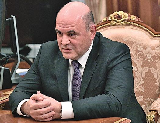俄羅斯總統普京提名的新總理人選米舒斯金。(Getty Images)