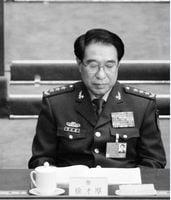 徐才厚曾查出患性病 江仍提拔其為軍委副主席