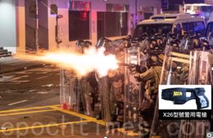 香港警方想引入電槍網槍 危害性極高